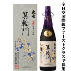 「地酒大Showプラチナ賞」 大七 純米大吟醸 箕輪門 1800ml(1)