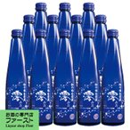 松竹梅 澪(みお) スパークリング清酒 5度 ミディアムサイズ 300ml×12本(ケース)(1)(●4)