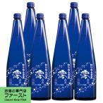 松竹梅 澪(みお) スパークリング清酒 5度 ビッグサイズ 750ml×6本(ケース)(1)