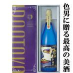 「男前に贈る最高の美酒!」 蓬莱 色おとこ 純米大吟醸 山田錦 精米歩合45% 1800ml