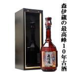 森伊蔵 楽酔喜酒 長期熟成古酒 2006年蒸留 25度 600ml