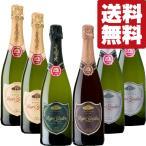 「ワイン セット」 ドンペリロゼに勝利! ロジャークラート全アイテム 6本飲み比べセット(ロゼ1本、グラン・レセルバ1本、ゴールド2本、プラチナ2本)