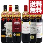 「送料無料」 ボルドー 赤ワイン 金賞受賞 6本セット 第16弾