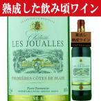 「入荷しました!飲み頃熟成ワイン!」 シャトー レ・ジュアル 2000 赤 750ml(11)