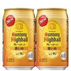 サントリー 角ハイボール 濃いめ 9% 350ml缶(1ケース/24本入り)(3)