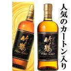 「大量入荷!」 ニッカ 竹鶴 ピュアモルト 43度 700ml(ギフトBOX・箱入り)(3)