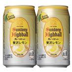 サントリー 角ハイボール 贅沢レモン 5% 350ml缶(1ケース/24本入り)(3)