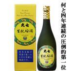 大七 生もと 梅酒 720ml(1)