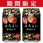 「季節限定9/25発売」 サントリー ほろよい 香るあんず 3% 350ml(1ケース/24本入り)(3)○