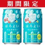 「季節限定4/18発売」 サントリー ほろよい ラムネサワー 3% 350ml(1ケース/24本入り)(3)