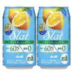 アサヒ Slat(すらっと) レモンスカッシュサワー 350ml(1ケース/24本入り)(1)