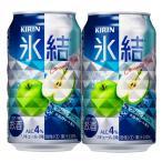 キリン 氷結 グリーンアップル 4% 350ml(1ケース/24本入り)(1)