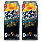サントリー -196℃ ストロングゼロ ビターオレンジ 9% 500ml(1ケース/24本入り)(3)