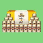 キリンビール 一番搾り生 ビールギフトセット K-NIS5(1)