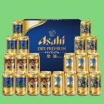 アサヒ スーパードライ ドライプレミアム 豊醸 ビールギフトセット SP-5N(1)
