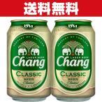 チャーンビール クラシック タイ 5度 330ml缶(1ケース/24本入り)(3)