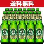 チャーンビール クラシック タイ 5度 320ml瓶(1ケース/24本入り)(瓶ビール)(3)