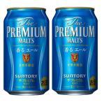 サントリー プレミアムモルツ 香るエール プレミアムビール 350ml(1ケース/24本入り)(3)