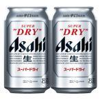 アサヒ スーパードライ ビール 350m(1ケース/24本入り)(3)