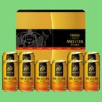サッポロ 匠の逸品 エビス マイスター ビールギフトセット YM3D(1)