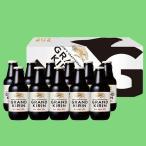 キリンビール グランドキリンセット ビールギフトセット K-NGB3 330ml瓶×11本(1)