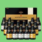 サントリー ザ・プレミアムモルツ マスターズドリーム 無濾過入 ビールギフトセット BMM5K(3)