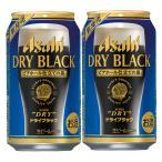 アサヒ スーパードライ ドライブラック黒 ビール 350ml(1ケース/24本入り)(3)