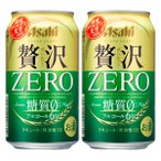 アサヒ クリアアサヒ 贅沢ゼロ 新ジャンル 350ml(1ケース/24本入り)(3)