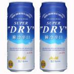 「期間限定発売」 アサヒ スーパードライ 瞬冷辛口 ビール 500ml(1ケース/24本入り)(3)