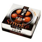 【送料無料!】 K&K 国分 缶つま Smoke(スモーク) うずら卵 25g×12缶セット(北海道・沖縄は送料+980円)(4)