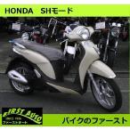 【新車】HONDA Sh mode 各色