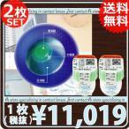 HOYA マルチビューEX(α) ×2枚【処方箋不要】