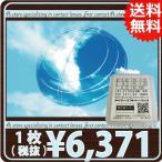 ショッピングソフト アイミー ソフトトーリック ×1枚【処方箋不要】(常用 乱視用 ソフトコンタクトレンズ)