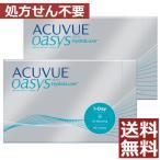 ワンデーアキュビューオアシス 30枚入 ×6箱 (90枚入×2箱)【処方箋不要】