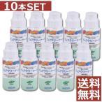 コンタクト洗浄液 HOYA ピュアクリーナーH(30ml) ×10本 ハードコンタクト洗浄液用 洗浄液