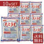 伊勢惣 みやここうじ(バラタイプ)1kg×10袋 (乾燥米麹) 送料無料 業務用 10個