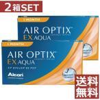 アルコン エアオプティクスEXアクア(3枚入)×2箱