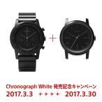 wena クロノグラフホワイトモデル発売記念セット2