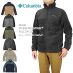 [2020秋冬新作] コロンビア フリース ジャケット COLUMBIA WE3220 STEENS MOUNTAIN FULL ZIP 2.0 スティーンズ マウンテン フルジップ 2.0 アウター