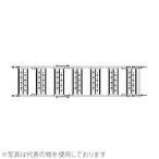 ALINCO(アルインコ) アルミ合金製法面昇降階段 クリフステアー7S ALKK24 フル手摺セット(ALKKR7H×2) [個人宅配送不可] 送料別途お見積り