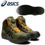 アシックス 安全靴 ウィンジョブ FCP304 Boa 1271A030-302 スモッググリーン×グラファイトグレー【在庫有り】