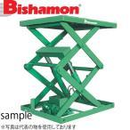 ビシャモン(スギヤス) 油圧駆動式テーブルリフト AX 2段式 2AX100BV-B2 最大積載能力:1000kg [配送制限商品][送料別途お見積り]