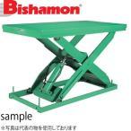 ビシャモン(スギヤス) 油圧駆動式テーブルリフト AX 1段式 AX100VJ-B 最大積載能力:1000kg [配送制限商品][送料別途お見積り]
