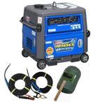 デンヨー  ガソリンエンジン溶接機 GAW-150ES2 キャプタイヤコード一式附属品付 [配送制限商品]