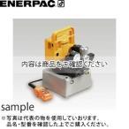 ENERPAC(エナパック) 電動ポンプ (単相100V/0.45kW 有効油量4L 複動シリンダ用) PE1700-VM4J5
