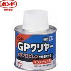 コニシ(ボンド) プラスチック用ボンド GPクリヤー #14376 100ml(缶) :BN0265