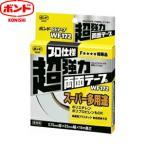 コニシ(ボンド) 超強力両面テープ スーパー多用途 WF172 #66249D 20mm×10m :BN0343