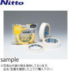 ニトムズ(日東電工) 一般用両面テープS J0740 50mm×20m :NV0250