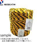 ダイヤ印標識ロープ(トラロープ) #12mm×約20m :PC0333