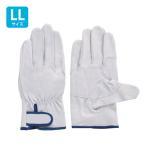 富士グローブ 革手袋 皮手袋 豚皮レインジャー型 アテ付 EX-233 LLサイズ[5966] 10双セット :FG6602